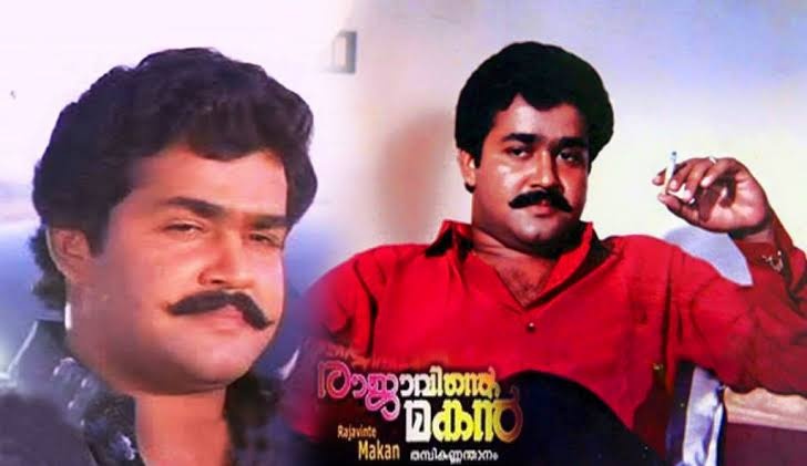 .@Mammootty refused to do a movie named Rajavinte Makan and the rest is history. Evolution of a super hero.@Mohanlal  #34YearsOfRajavinteMakan<br>http://pic.twitter.com/x15pftn2sR