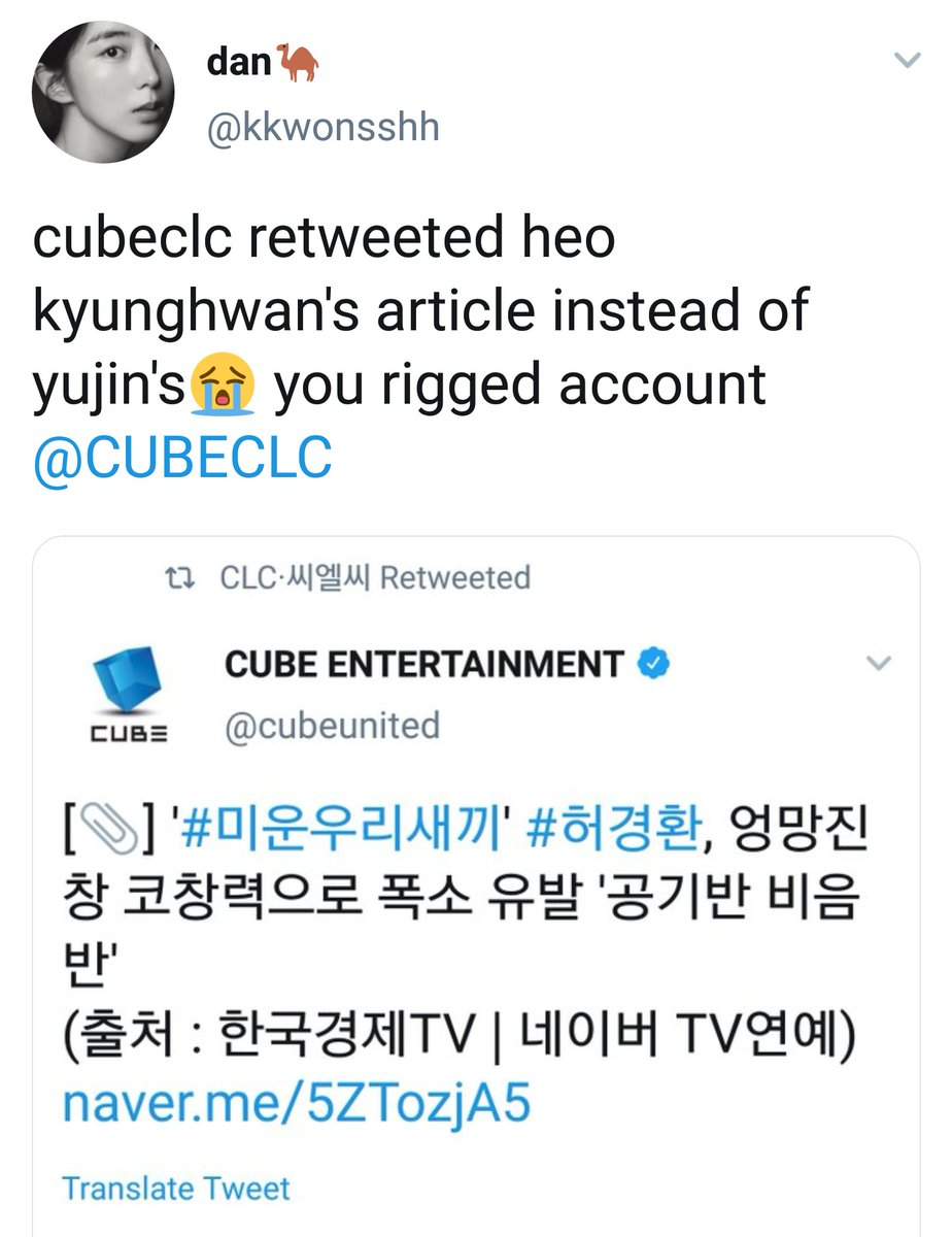 clc official twitter admin confusing clc with other cube artists  <br>http://pic.twitter.com/2Qvz9yPDQ5
