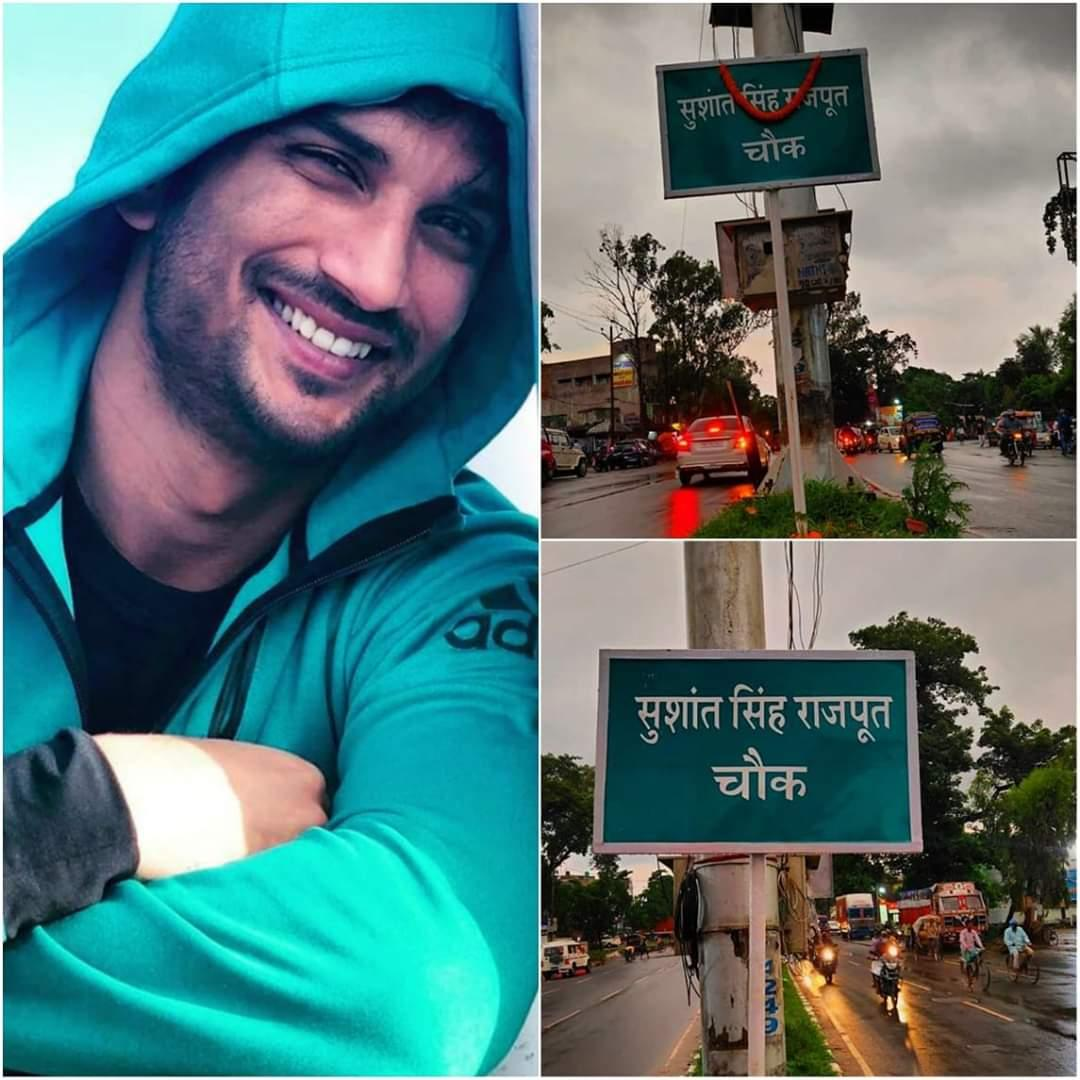 He was Probably a Right Person in a wrong Place ( Bollywood ) We want Justice for our Superstar @itsSSR  Stop calling it Suicide !! #SSRCaseIsNotSuicide  #SSRCaseIsNotSuicide<br>http://pic.twitter.com/Ydu87JMg49