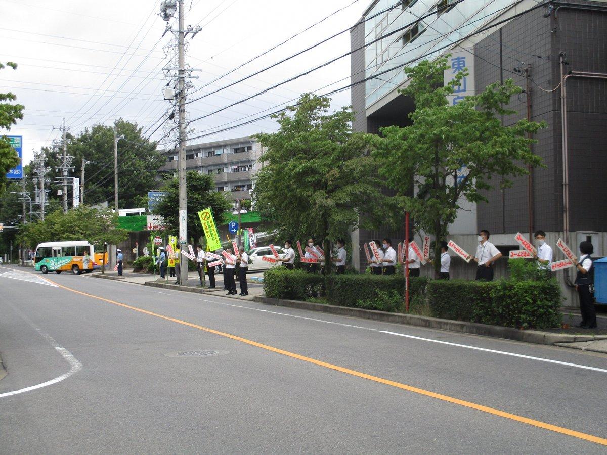 自動車 学校 東山 無料スクールバス
