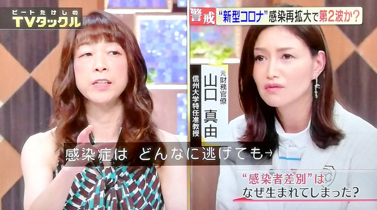 木村 よ もり タックル テレビ
