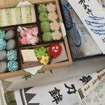 どういう意味か解る?京都の親族が夏のいろんな物を送ってくれた。「この夏は京都に帰ってくるな」という意味。
