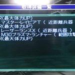 Image for the Tweet beginning: #地球防衛軍2 マスター・レイピアTが来たでちっ! 嬉しいでち~❤
