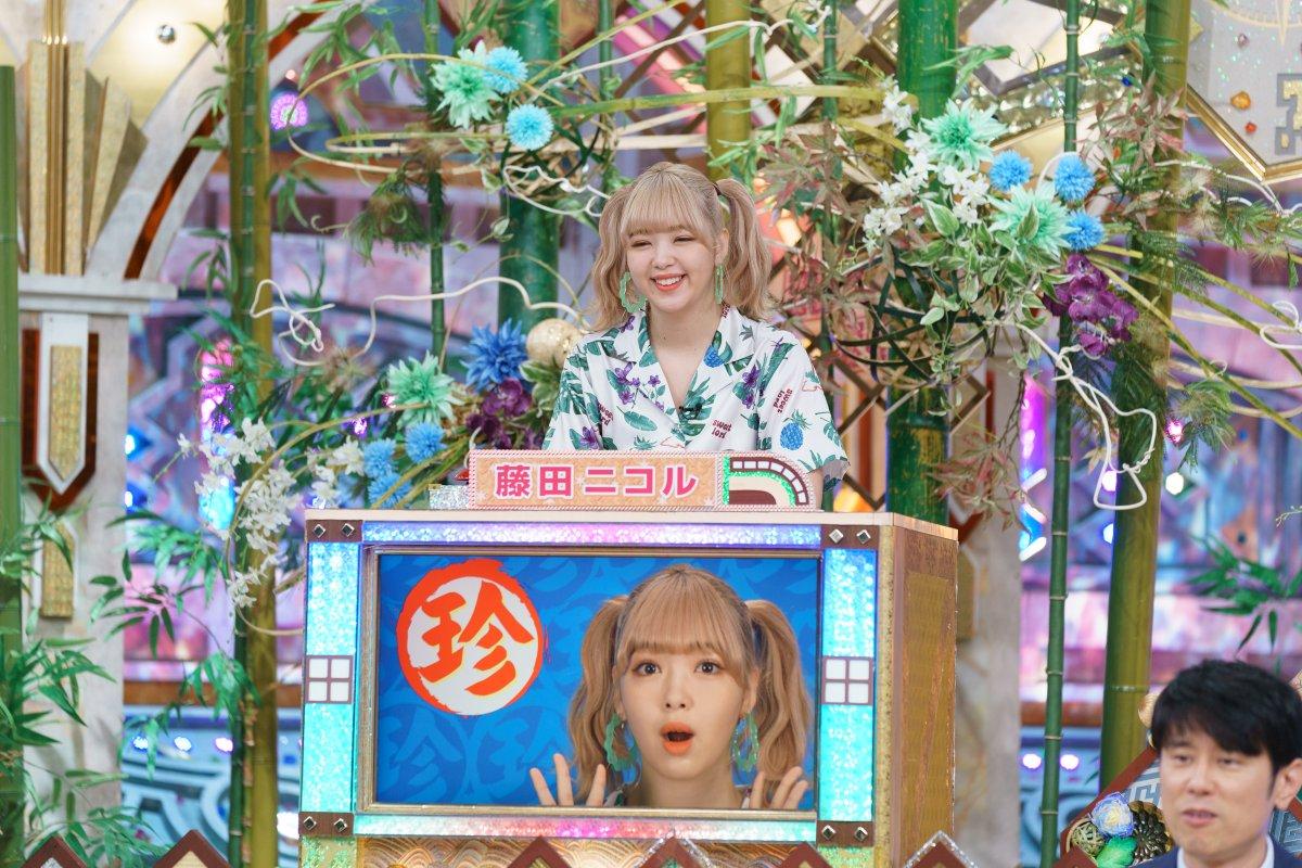 """公式】ナニコレ珍百景 on Twitter: """"7月19日(日)よる6時30分 ..."""