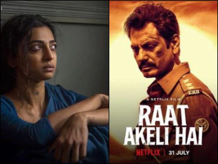 Raat Akeli Hai trailer: मर्डर मिस्ट्री में उलझे नवाजुद्दीन, राधिका आप्टे भी लगीं दमदार  #india247livetv #netflix #bollywood #netflixmovie #trailerlaunch #ott #entertainment #murdermystery @netflixpic.twitter.com/dw39vhBZWz