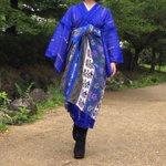 室町時代風着物コーデがオシャレすぎる!歩くと布がヒラヒラ揺れて魅力的!