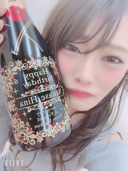 AV女優七海ひなのTwitter自撮りエロ画像65