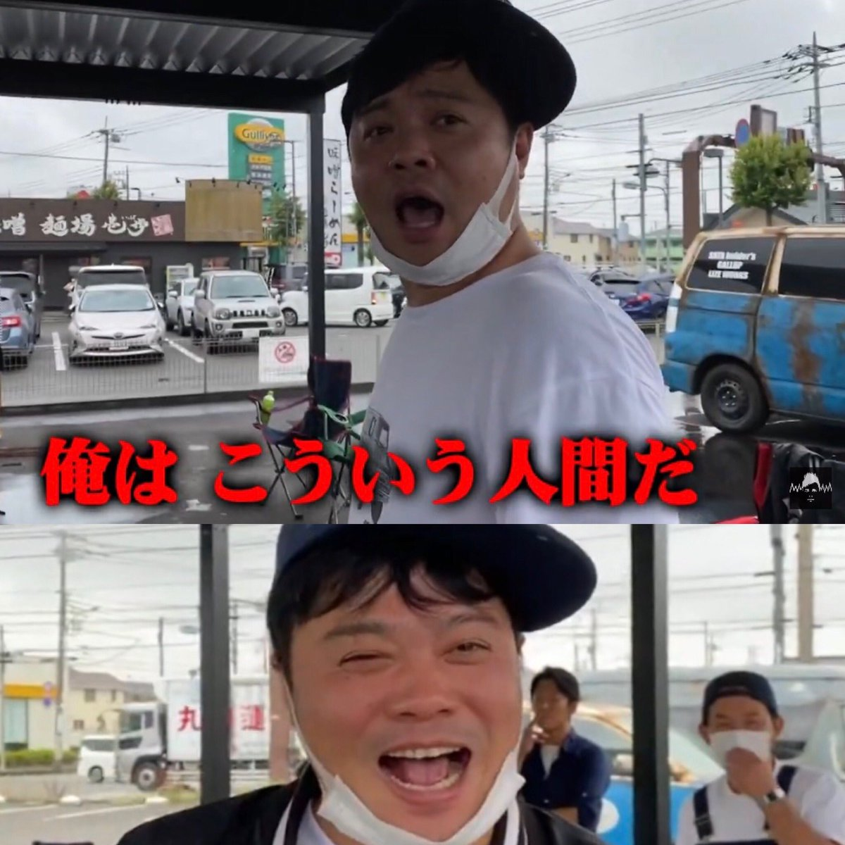 作田 バッド ボーイズ