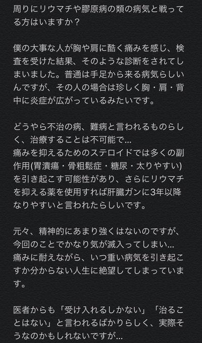 寺井 ペロリナ