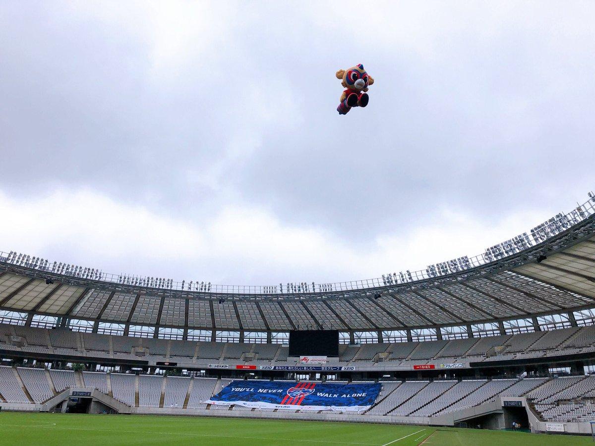 Bbs 東京 サッカー