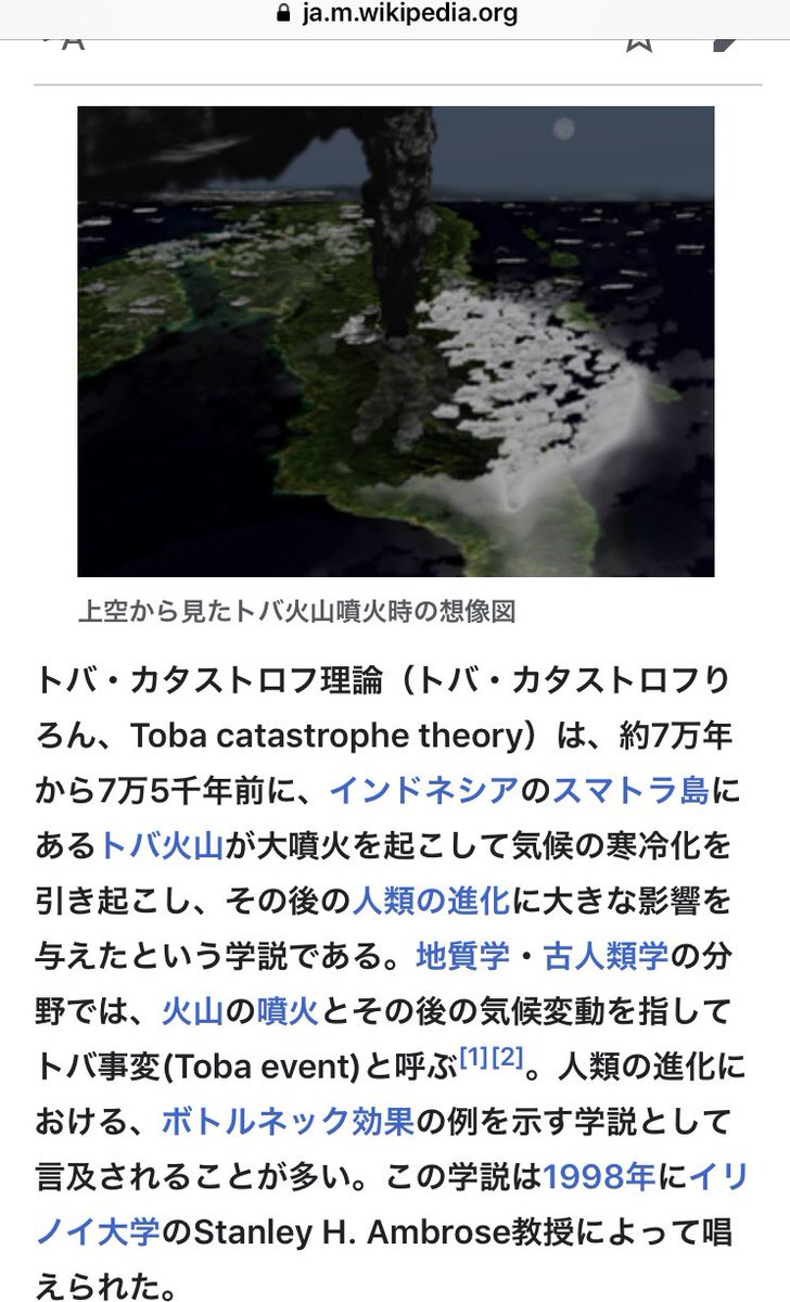 スマトラ島 噴火」のYahoo!検索(リアルタイム) - Twitter ...