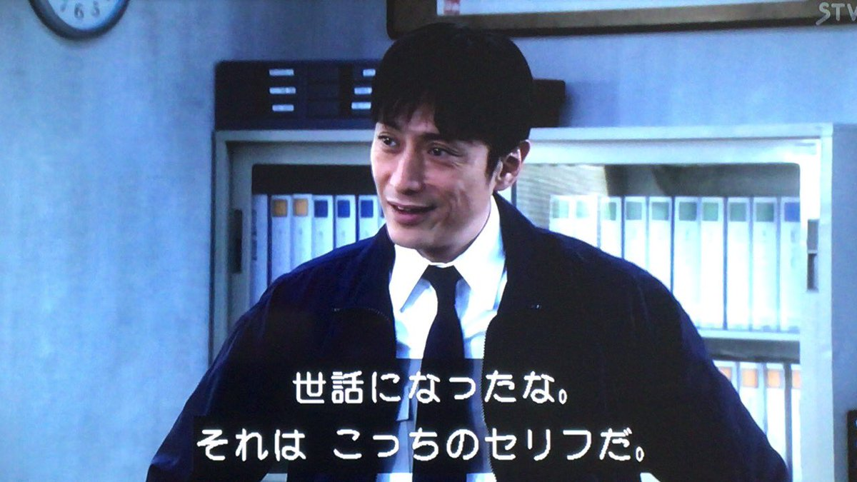 警察 片野坂 未満
