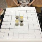 相手の駒を取ったら飲まないといけないワインオセロというゲーム!