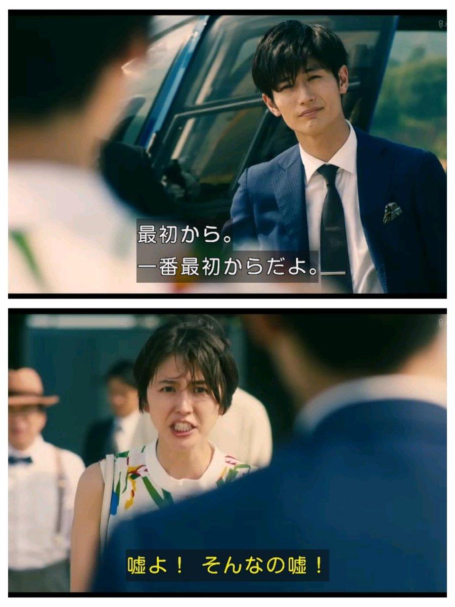 ジェシー jp コンフィデンス マン