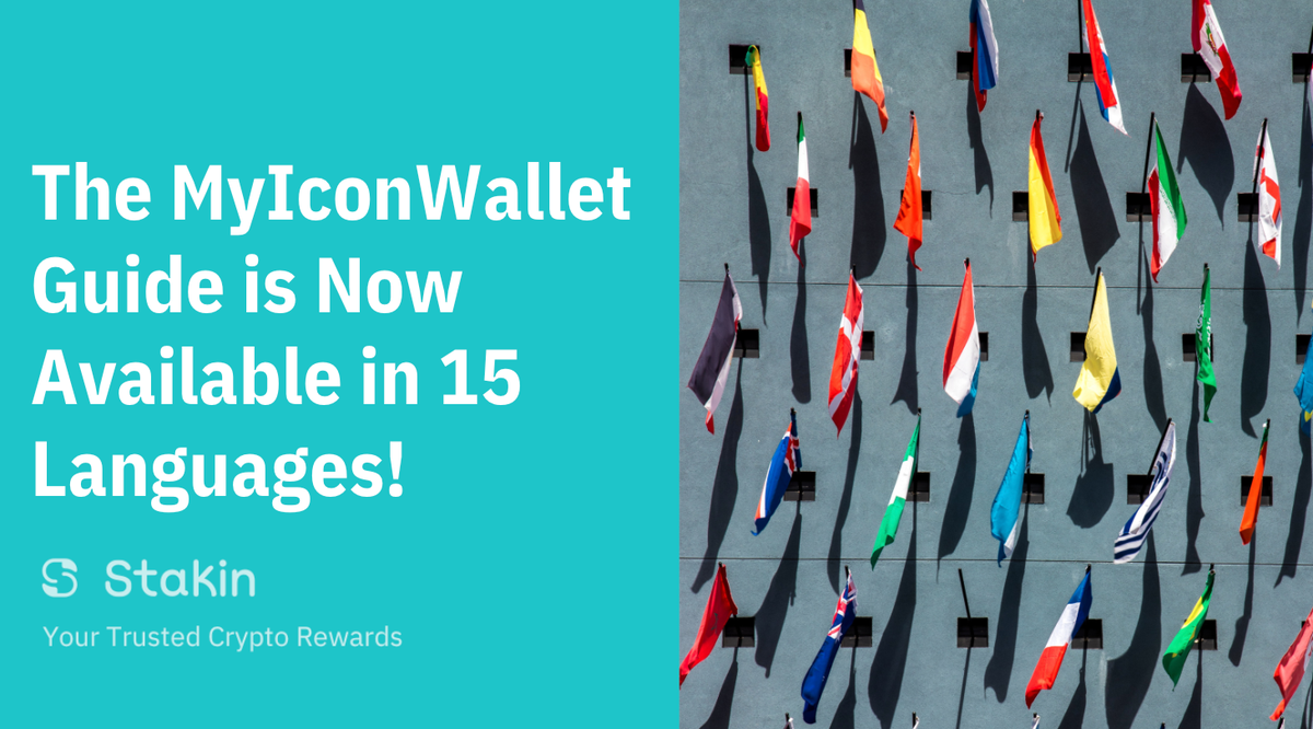 1/4  🥳 We are proud to announce that the 2nd round of the ICON bounty translation campaign has successfully concluded!   In this way, native speakers of such languages can easily navigate the application made by @ReliantNode!  #ICON #ICONproject $ICX @helloiconworld @minhokim https://t.co/JJzVYHnSuG
