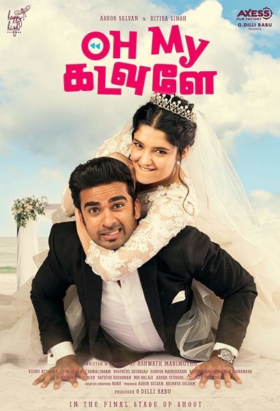 #OhMyKadavule... Enjoyed every bit of it... Superb performances, brilliantly written and directed @Dir_Ashwath. 👏👏👏@AshokSelvan you're a natural👌👍👏 https://t.co/Ozxlz0EP4Q