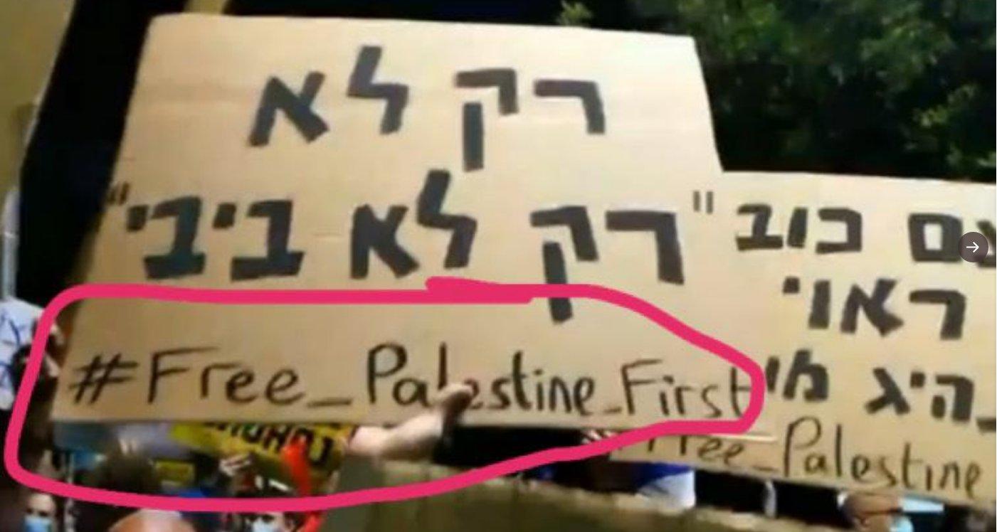 """משה איפרגן on Twitter: """"רק לא ביבי ולשחרר את פלסטין קודם. הפגנת העצמאים אלק.… """""""
