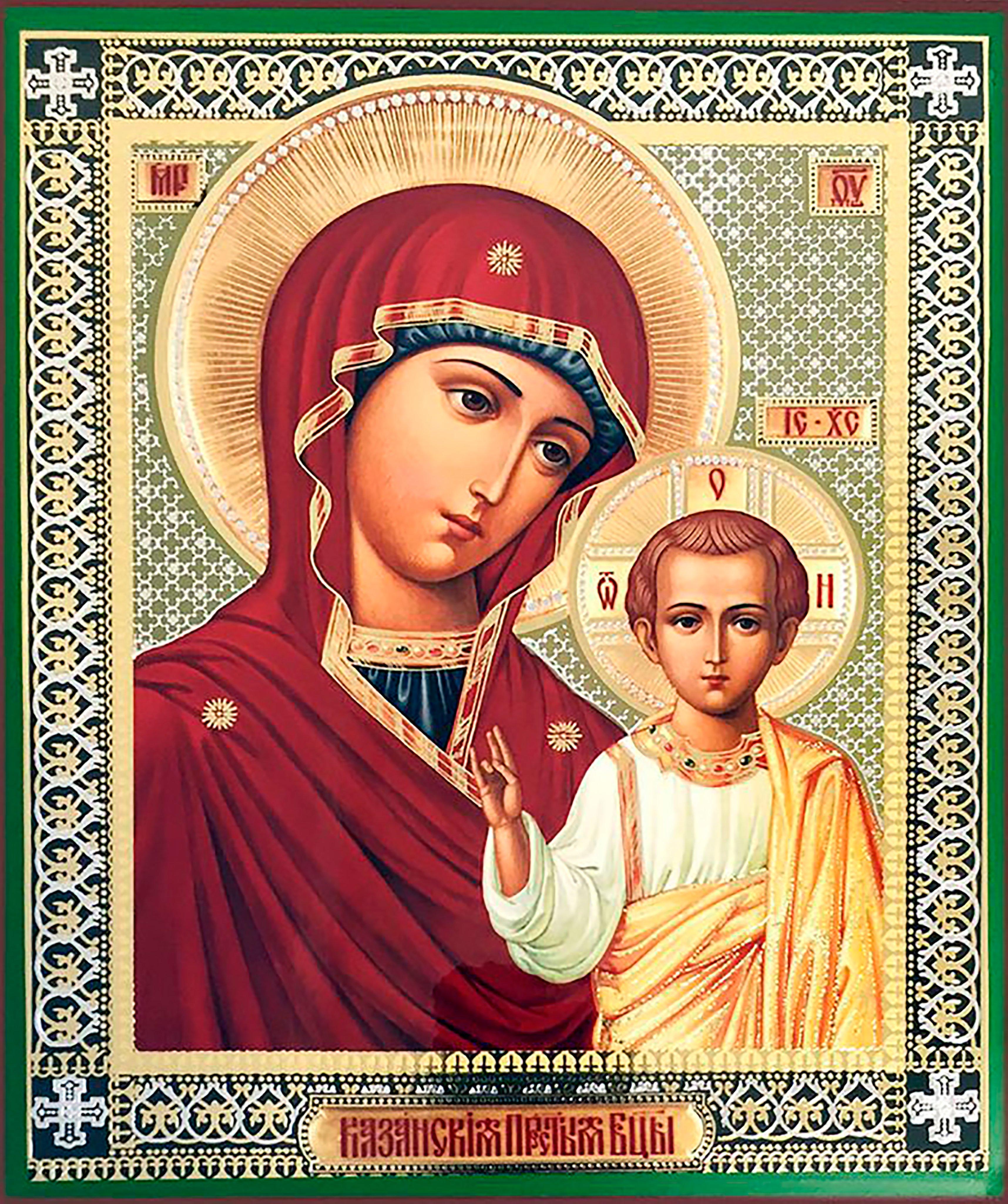 Virgem de Kazan, Nossa Senhora e o Menino Jesus