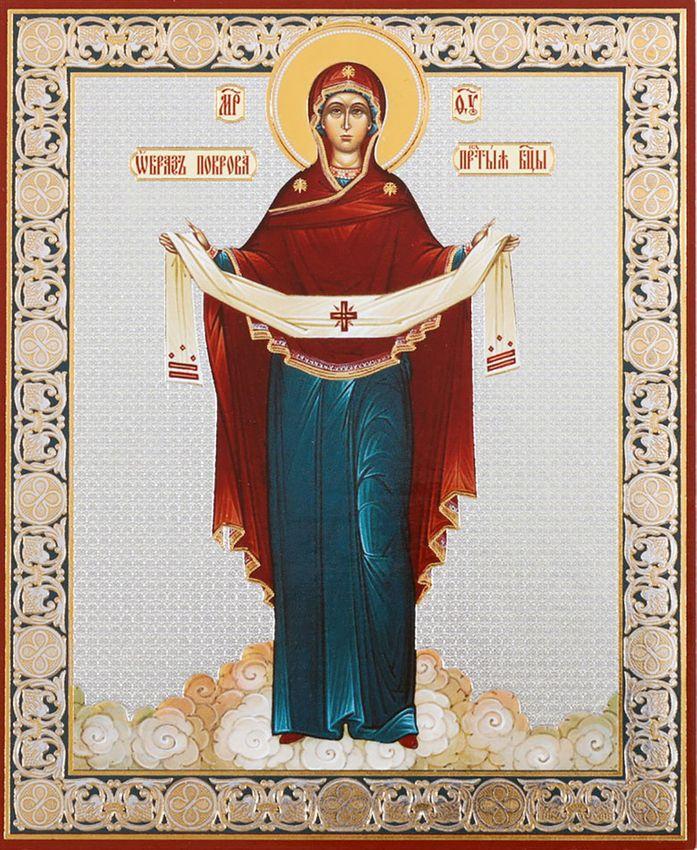 Proteção (Pokrov) da Mãe de Deus