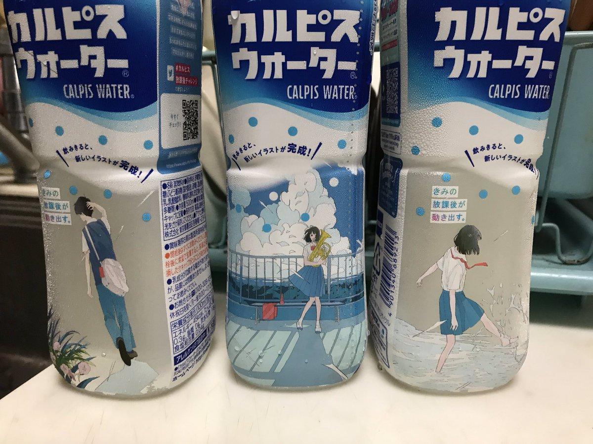 昨天分享的創意水瓶包裝設計原來是由藝術家katorei_設計的包裝插圖,一共有三個版本。 EdR6otLU8AYy5g2