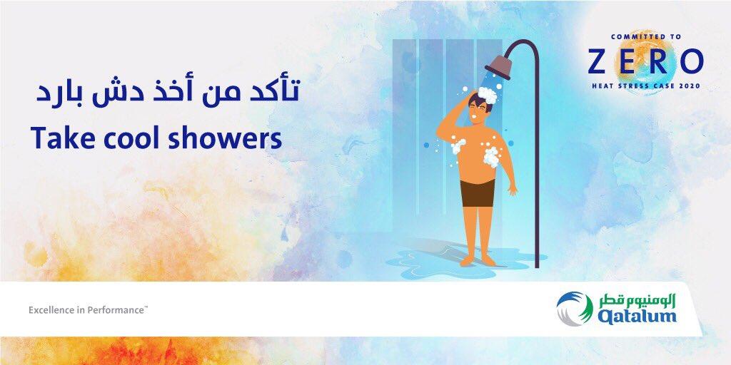 Take cool showers and cool baths to cool down. #summer2020 #qatar #heatstress  تأكد من أخذ دش بارد بين الحين والآخر لتبريد جسمك #صحة #قطر #الإجهاد_الحراري https://t.co/YAQkTUo8qL