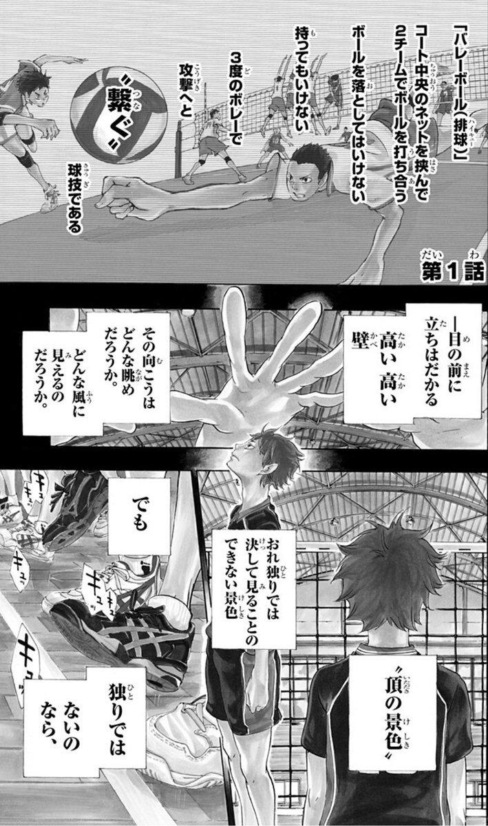 丸 火 最終 ノ 回 相撲
