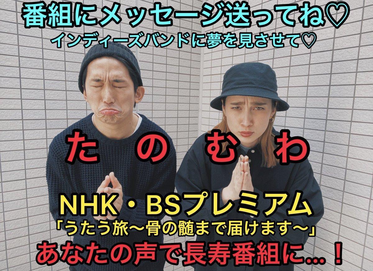 Bs 実況 Nhk