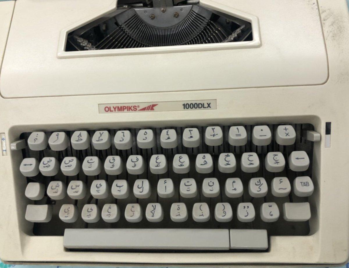 جناح الطائر تفسيري بضائع متنوعة آلة كاتبة قديمة Comertinsaat Com