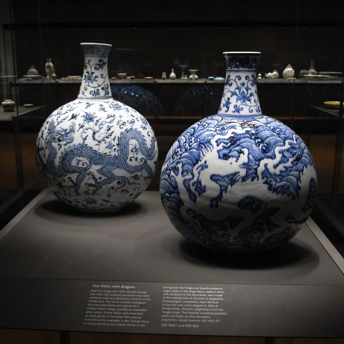 "myrmekochoria on Twitter: ""Porcelain flasks, China 4th c"