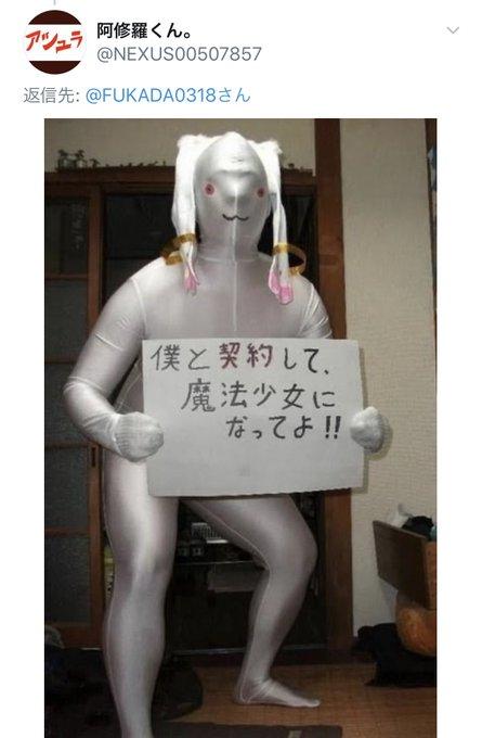 AV女優深田えいみのTwitter自撮りエロ画像129