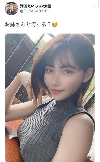 AV女優深田えいみのTwitter自撮りエロ画像128