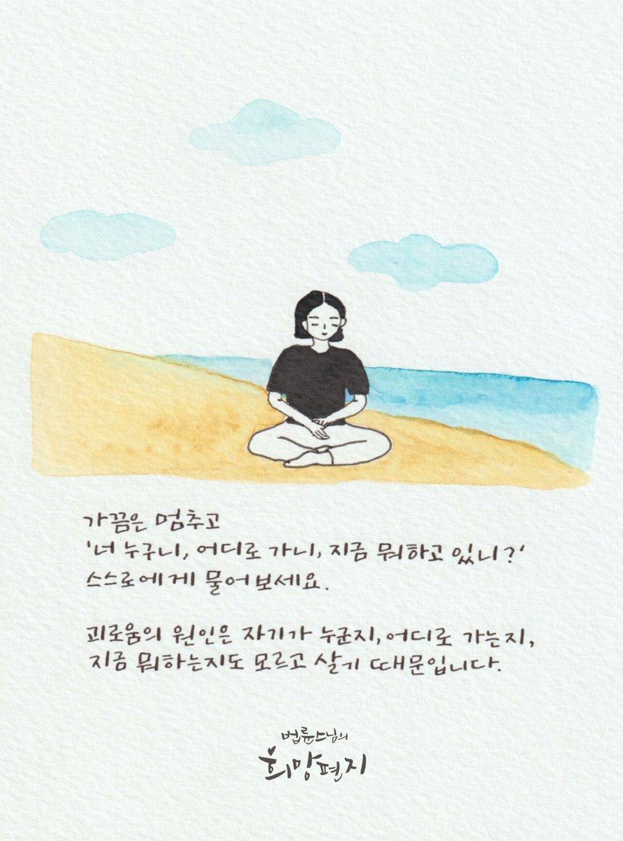 の 韓国 語 し 何 てる 今