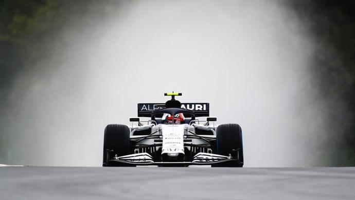 #F1 #HungarianGP | Domingo en Hungría – AlphaTauri: P12 que sabe a poco https://t.co/5hViZznEca https://t.co/oxLmYGmjqY