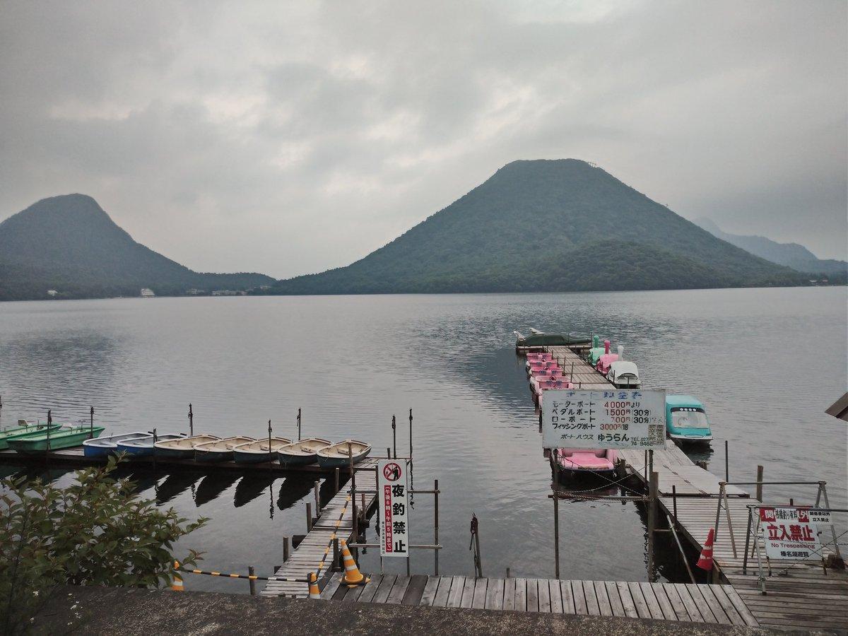 榛名 湖 ロマンス 亭