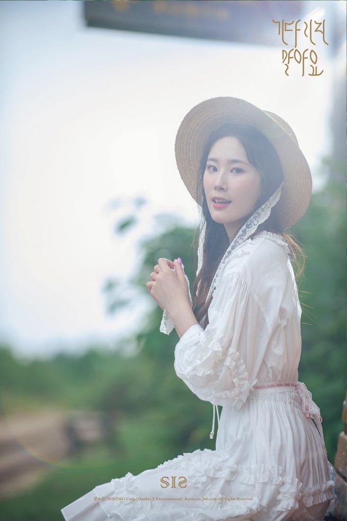 31일(금), S.I.S(에스아이에스) 싱글 앨범 4집 '기다리지 말아요' 발매   인스티즈
