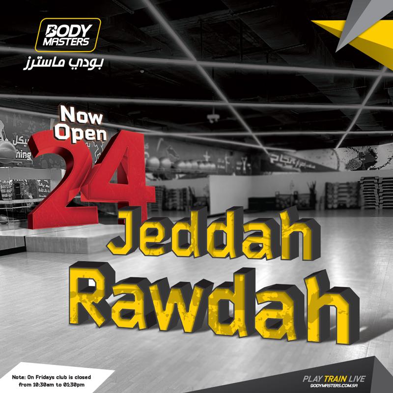 Body Masters On Twitter Play Train Live 24 7 In Jeddah Rawdah Club