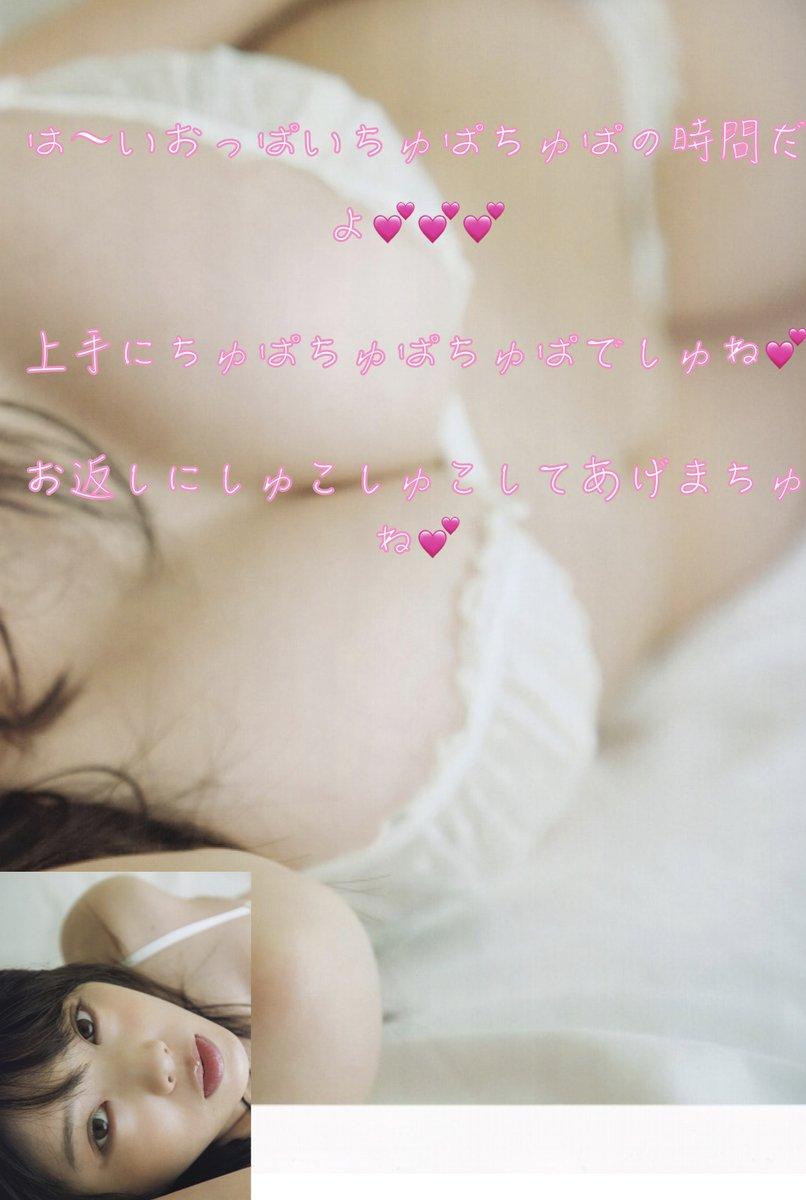文字 与田 コラ 祐希