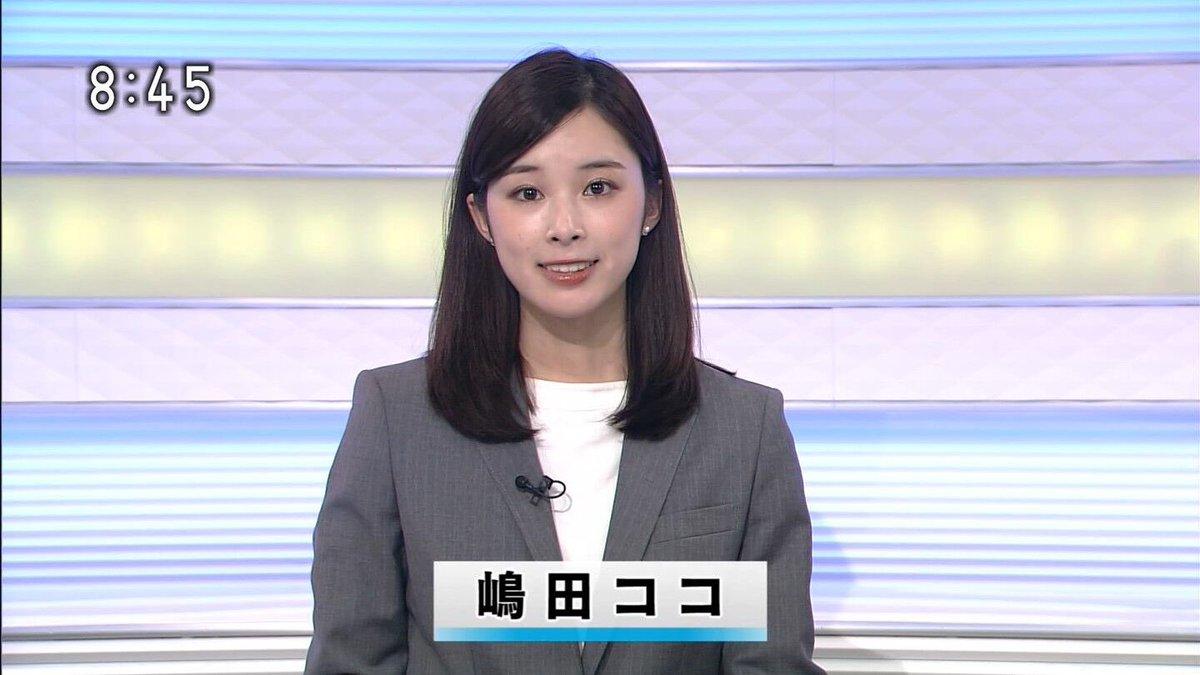 長崎 ニュース nhk