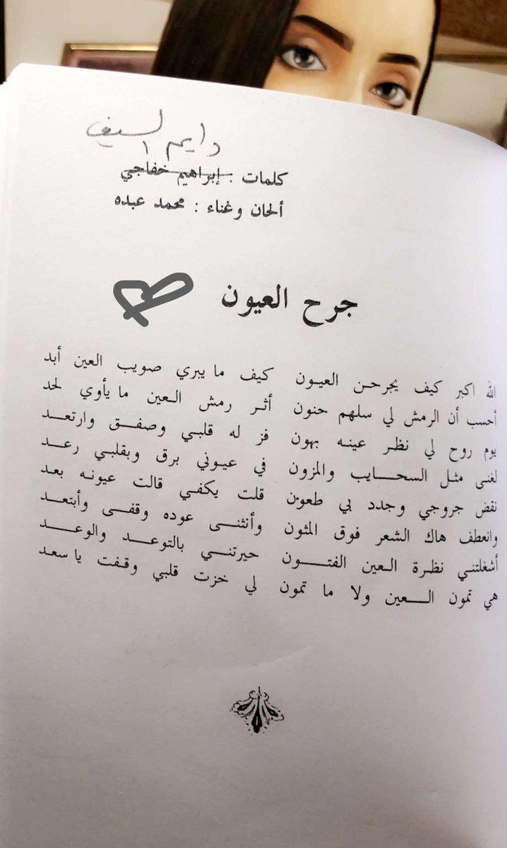 خالد الفيصل محمد عبده الله