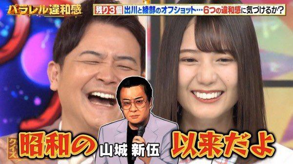 え〜小坂菜緒ちゃん歯インプラントしたの?普通に矯正するかもっと上手い歯医者無かったんかな〜😭