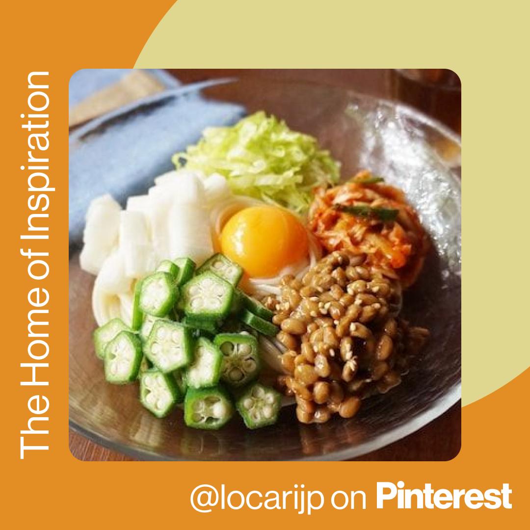 暑い日は冷やし麺🎐ジメジメと暑い日が続くこの季節。食欲がない時でも、ひんやりツルっと食べれる「夏乗り切りレシピ」12選をお届けします🌞@locari_jp のピンからチェック!