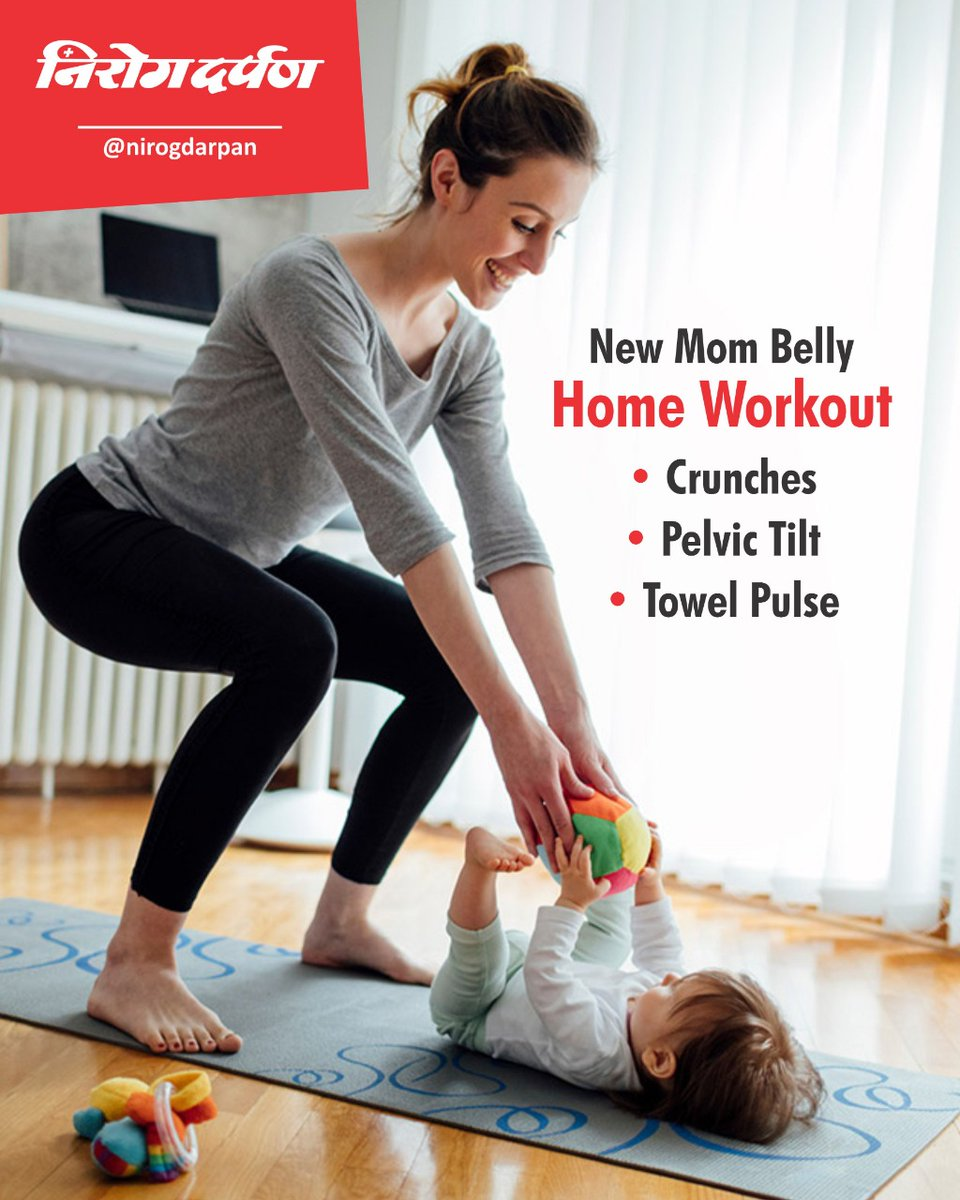 Belly Fat Workout – 4 Exercises That Will Get Rid Of Your Mommy Tummypic.twitter.com/PehPxectW3