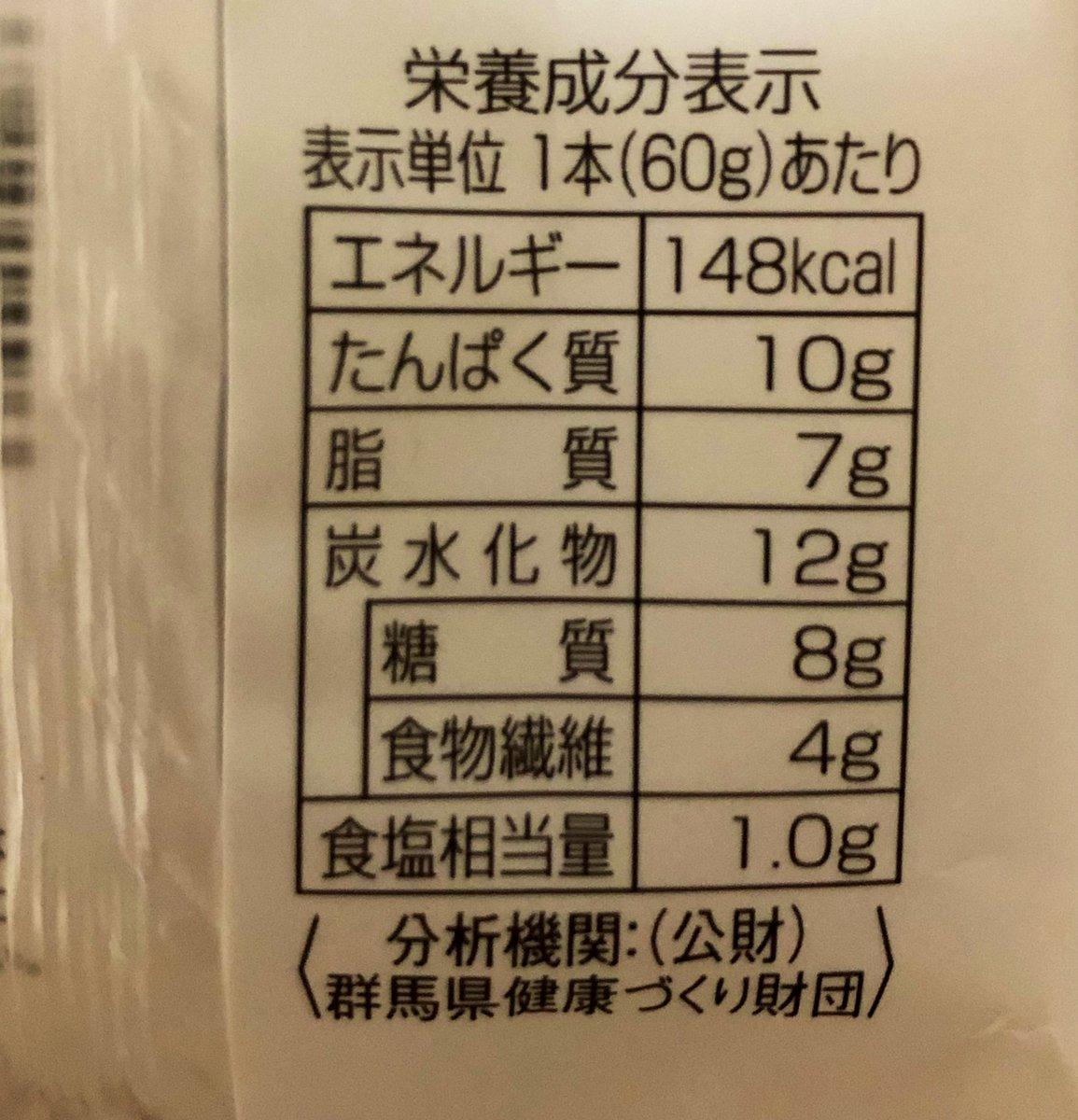 バー ビヨンド 豆腐