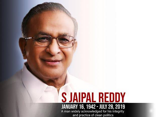 Remembering best parliamentarian, congressman and great leader #jaipalreddy Garu on his 1st death anniversary.   Great leaders will always lives on by their service to needy and nation.  @INCTelangana @revanth_anumula @UttamTPCC @RahulGandhi @seethakkaMLA @INCIndia @KVishReddy