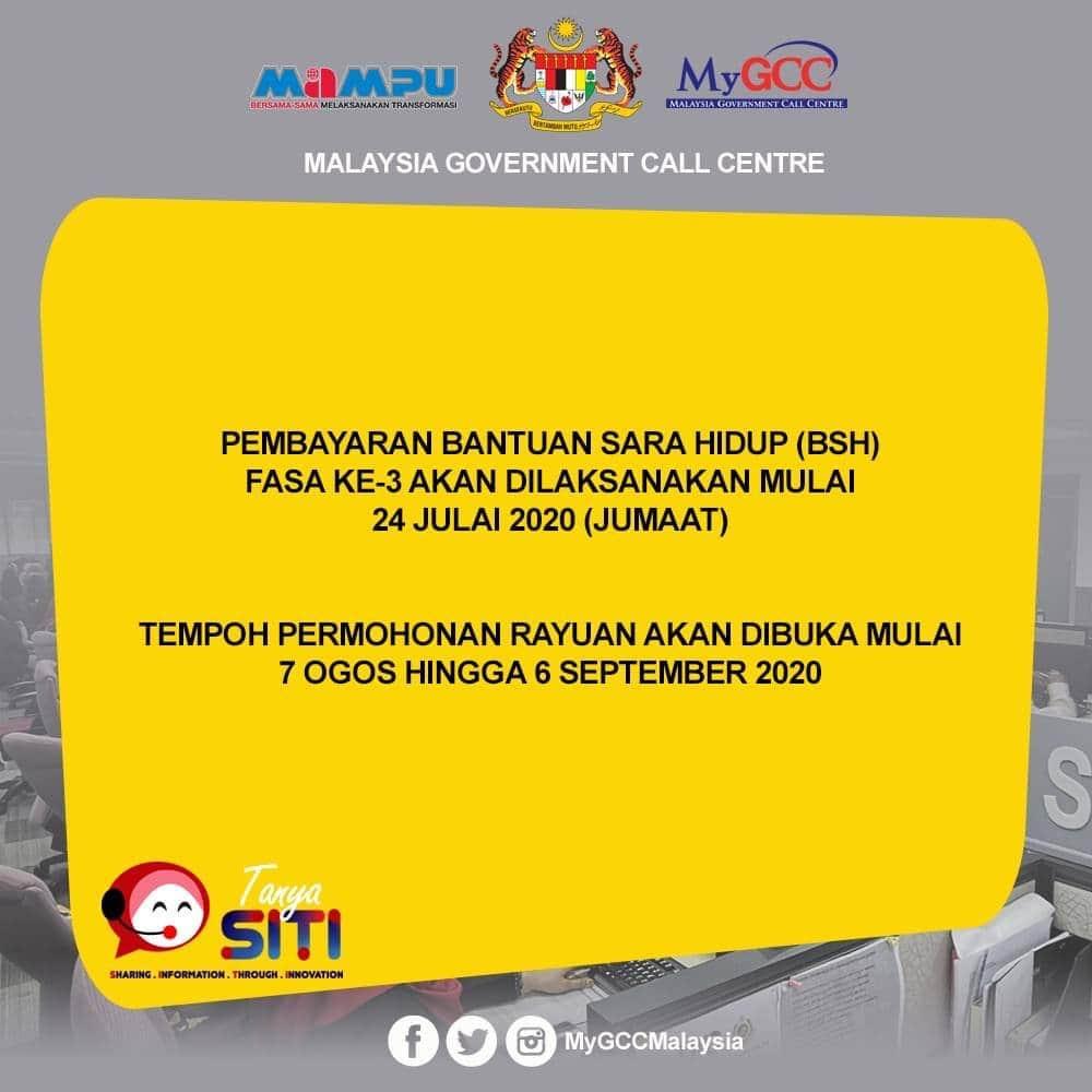 Jabatan Penerangan Negeri Sabah Pa Twitter Info Pembayaran Bantuan Sara Hidup Bsh Fasa Ke 3 Sumber Mygcc Japensabah Bsh Prihatin