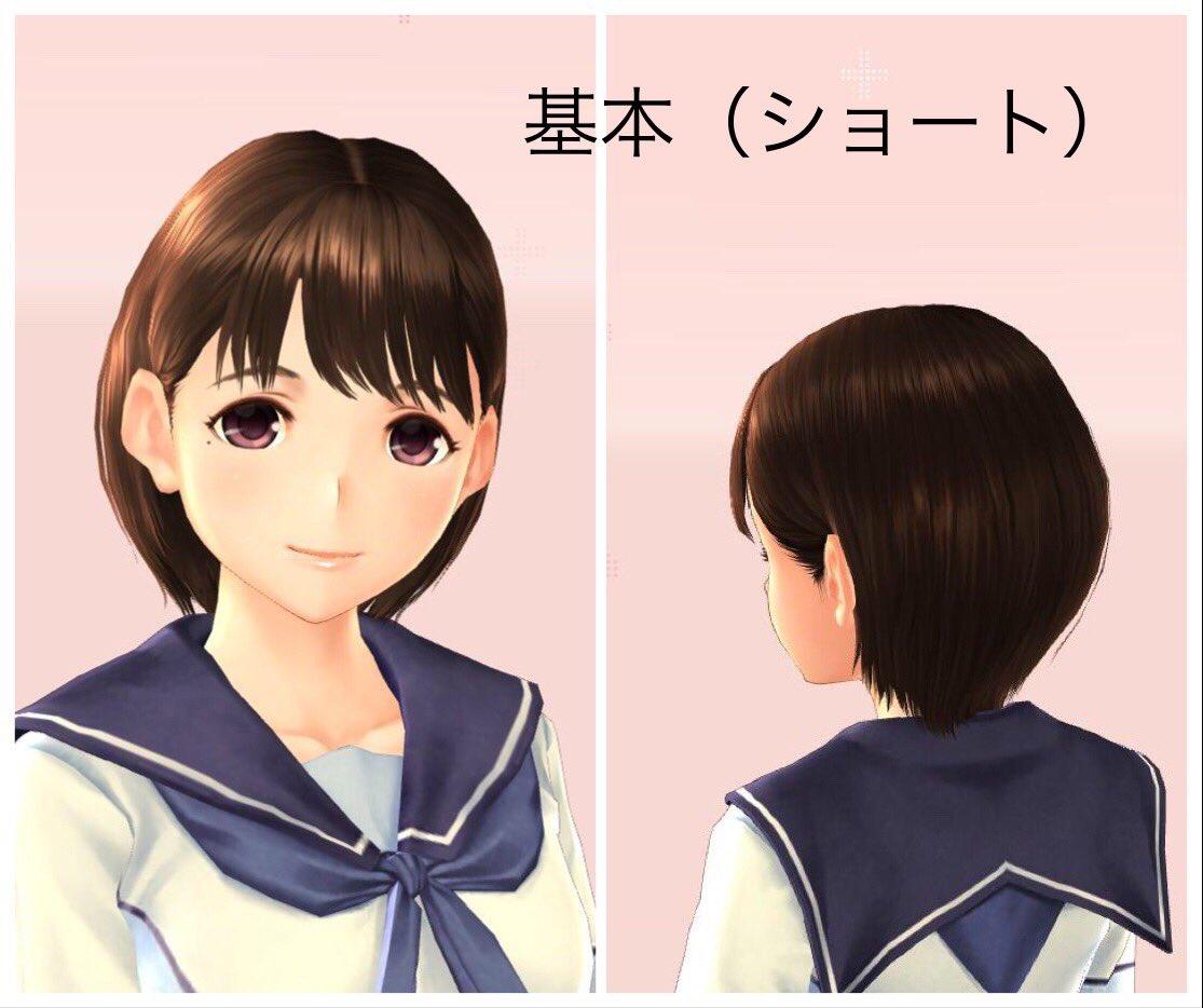 髪 色 ラブ プラス every