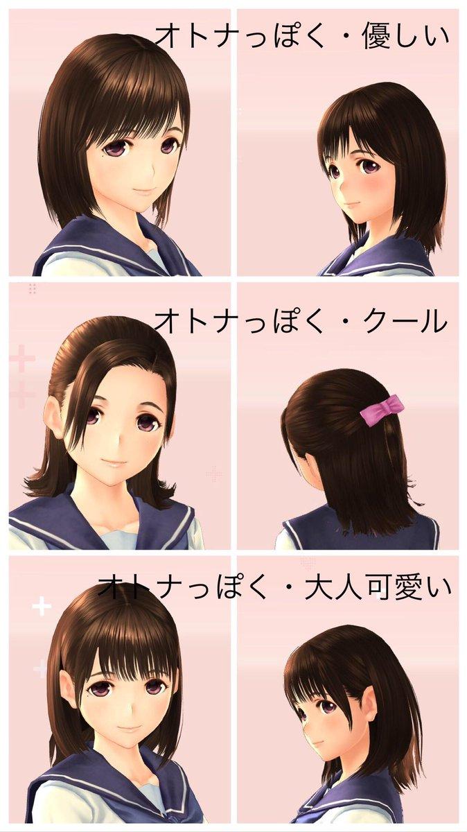 髪 every ラブ 色 プラス