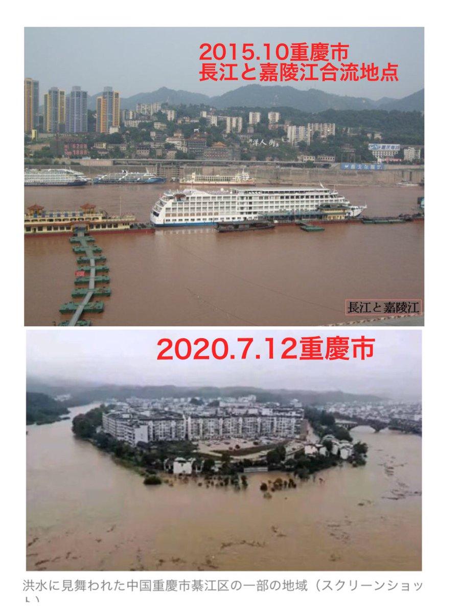 ダム 決壊 中国