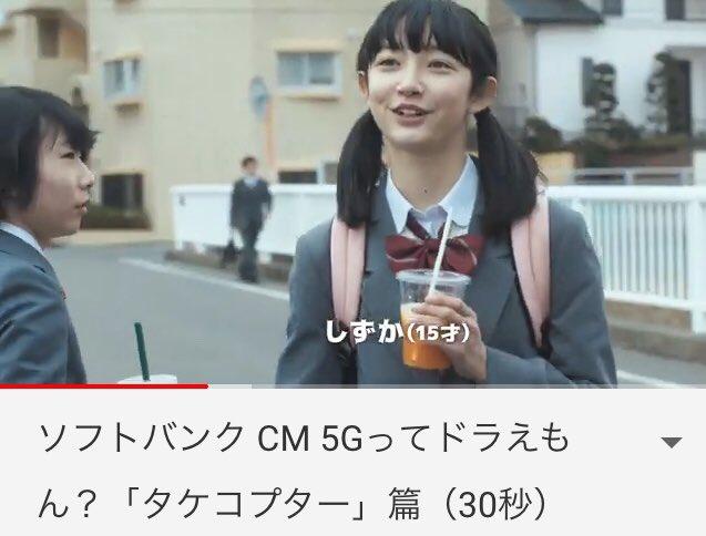 Cm ソフトバンク 5g