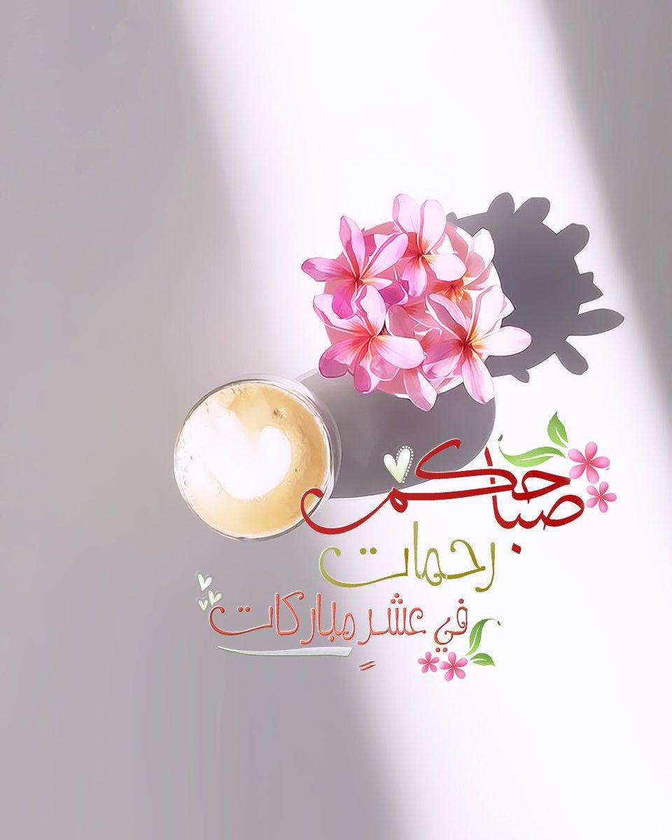 أ د نوال العيد On Twitter التكبير